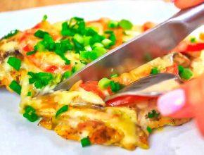 Курица с грибами в духовке с овощами и помидорами