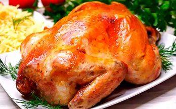 праздничная курица в фольге целиком